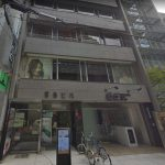 本町駅至近の1階37坪