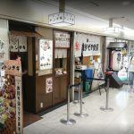大阪駅前第2ビル★B2F南通