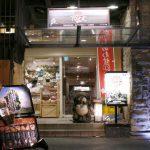北新地の入口★希少な1階店舗