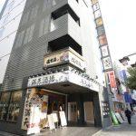 福島駅前★オール電化の飲食ビル