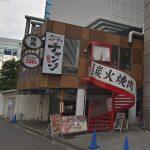京町堀の焼肉店居抜き