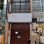 心斎橋北商店街★1F路面店舗