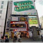大阪ミナミの超一等地★道頓堀観光ビル