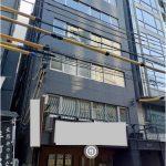 デザインオフィス☆1階路面店舗