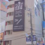 なんさん通り角地の好立地ビル☆1階路面店舗