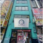 御堂筋沿い★1・2階の居抜き路面店舗
