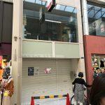 元村ビル 1・2階