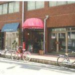 メゾンドール高麗橋 喫茶店