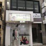 アシールビル3階【三宮センター街3丁目】