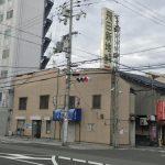 堺筋面す★間口広い路面店