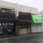 津久野駅前★路面店でました