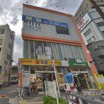 玉川駅至近★ガラス張りの店舗