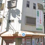 恵美須西2丁目1棟店舗