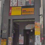 阪急東通商店街に面した焼肉居抜き店舗